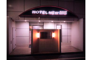 ホテル ニュ-ミエの画像
