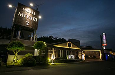 MIYABI 2の画像