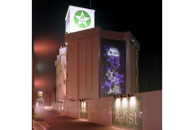 A-listの画像