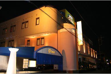 HOTEL DINOの画像