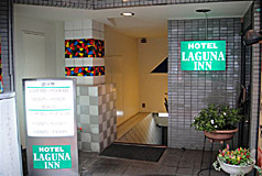 LAGUNA INNの画像