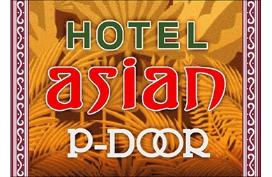 Asian P-Doorの画像