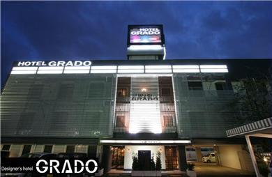 ホテル GRADOの画像