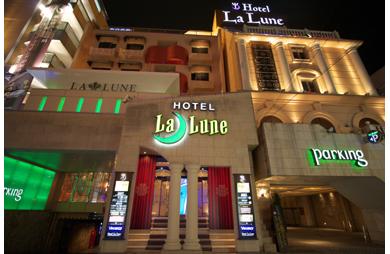 HOTEL LA LUNEの画像