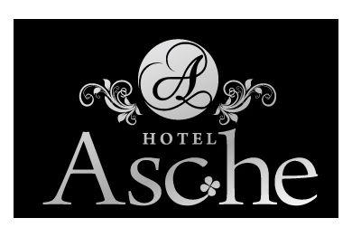 ホテル Asche(アッシュ)の画像