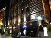 HOTEL XO(ホテル エックスオー) 歌舞伎町の画像