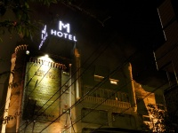 HOTEL MEGURO EMPEROR(ホテル 目黒エンペラー)の画像