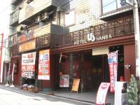HOTEL U's Nanba(ホテル ユーズ難波)の画像