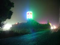 ホテル COCOトマト倶楽部の画像