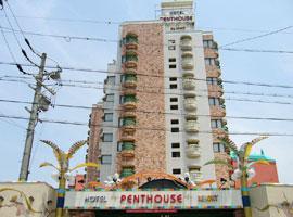 ホテル ペントハウスの画像