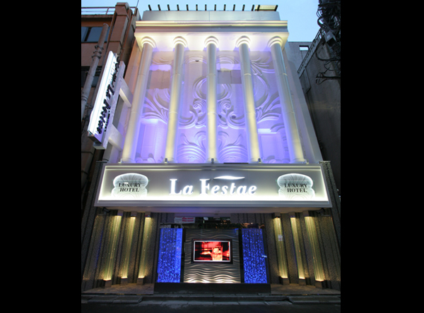 HOTEL La Festae 新宿(ホテル ラフェスタ 新宿)の画像