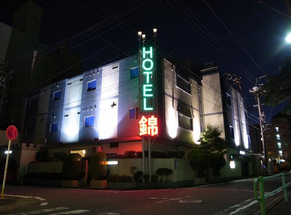 HOTEL 錦の画像