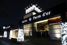 Parm d'or(パルムドール)の画像