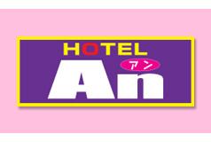HOTEL ANの画像