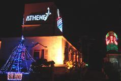 アテネ&パルコの画像
